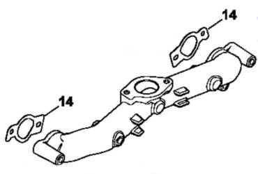 Kohler Intake Manifoldsfor Small Engines