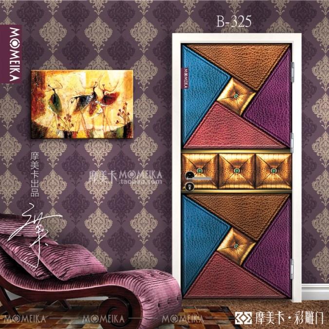 taobao door T2cOsoXANXXXXXXXXX_!!1087132479
