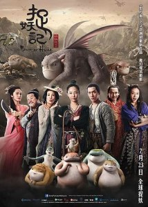 monsterhunt movie poster