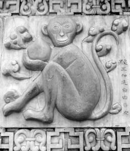 monkey king shen-279646_1280
