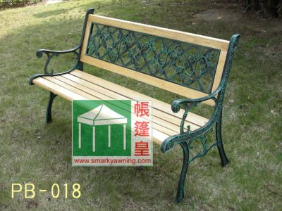 鑄鐵花園長椅PB-018