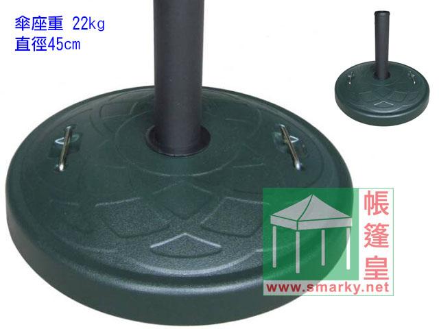 2米X2米正方太陽傘