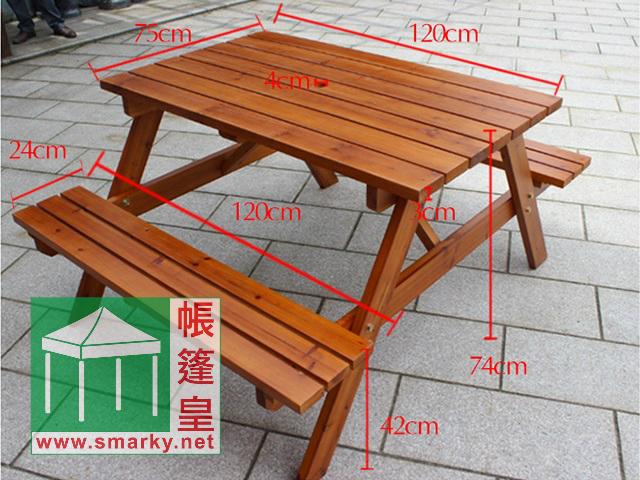 木枱木椅 – WTC-001