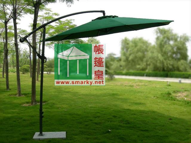直徑2.7米弓型花園傘