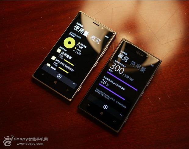 Windows Phone Amber Nokia Lumia 925
