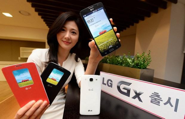 lg gx oficial