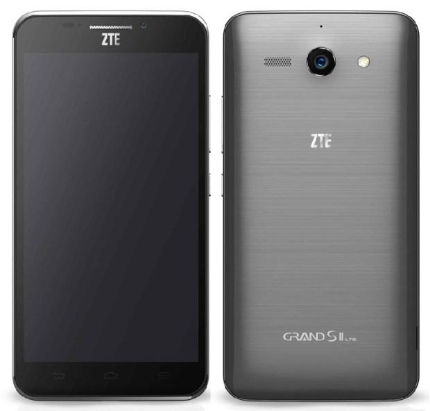 ZTE Grand S II china