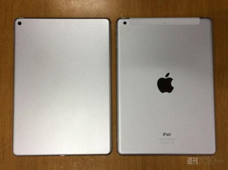 iPad-Air-2_3