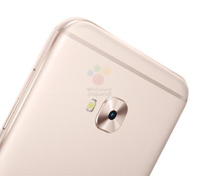 ASUS Zenfone 4 Selfie Pro dorado 6