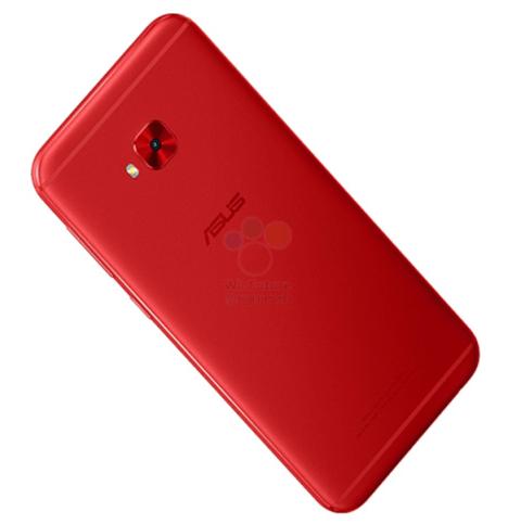 ASUS Zenfone 4 Selfie Pro rojo 5