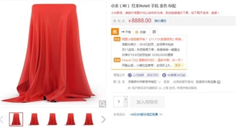 Captura de pantalla del Xiaomi Redmi Note 5 listado en jd.com