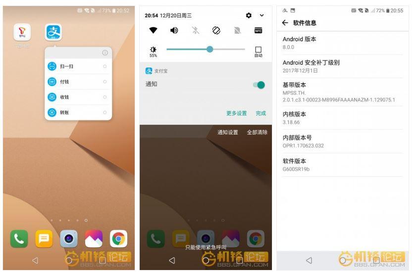 Capturas de pantalla del LG G6 portando su primera beta de Android 8.0 Oreo.