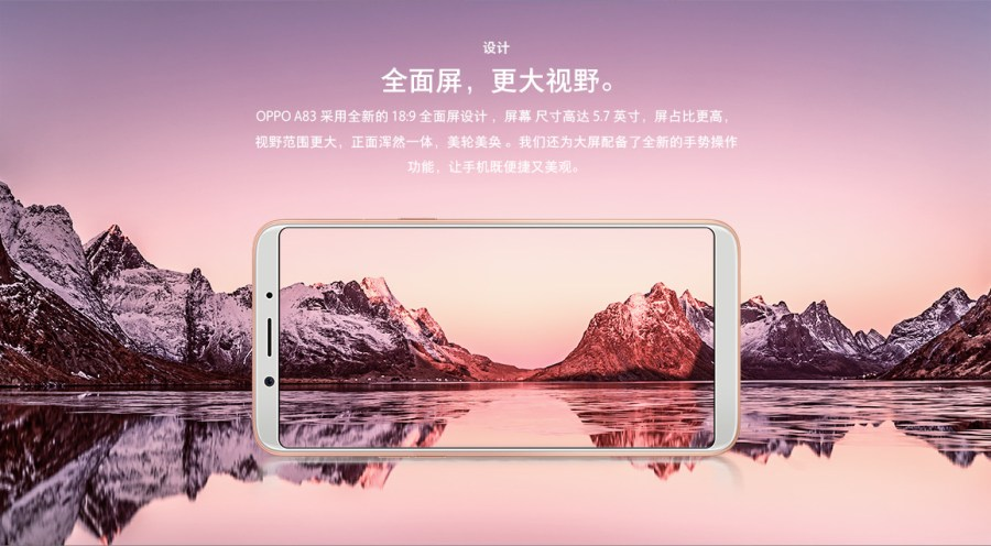 Render oficial que luce el diseño de pantalla completa del OPPO A83.