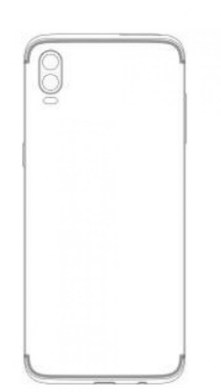 Samsung Galaxy patente 3