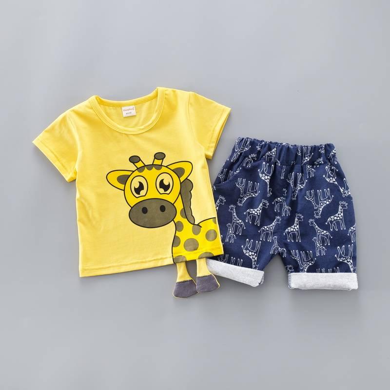 Giraffe Printed Kids Clothing