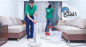 شركات تنظيف المنازل في ابو ظبي