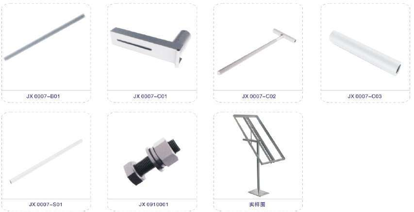 air conditioner accessory: Solar PV Panel Pole Mounting