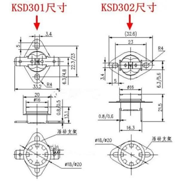 KSD301 thermostat manufacturer-supplier China