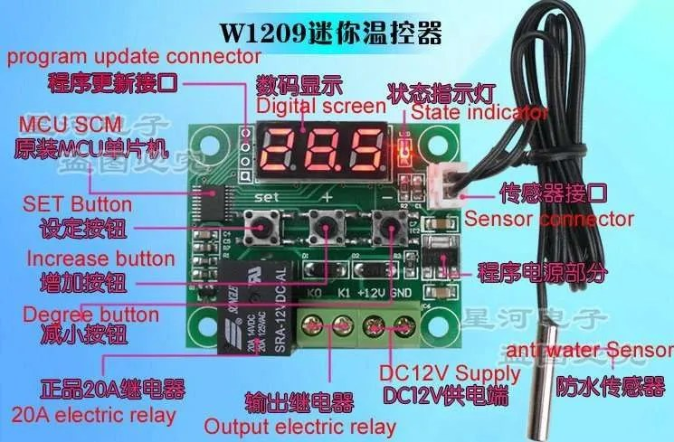 motherboard circuit diagram data warehouse architecture with explanation thermostat manufacturer-supplier china