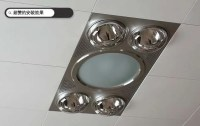 Shower Ventilation Fan with Lights manufacturer-supplier China