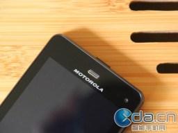 Motorola Milestone 3 XDA (3)