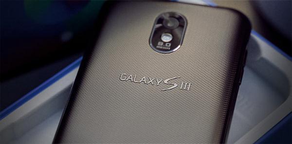 samsung-galaxy-s-iii-rumor