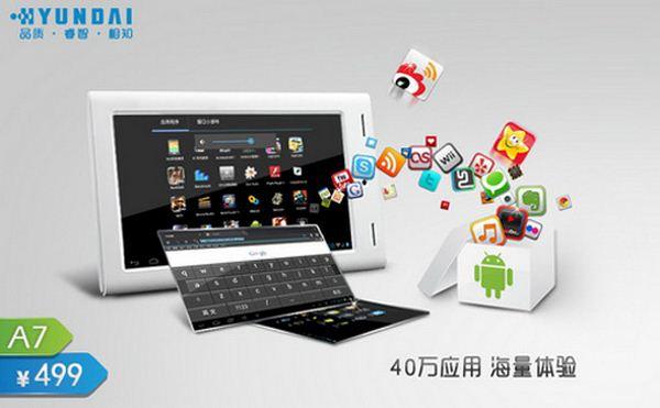 Hyundai-A7-Android-Tablet-1