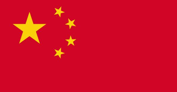 china-flagge