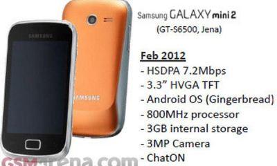 galaxy-mini-2