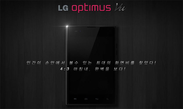 lg-optimus-vu
