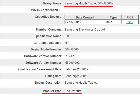 n8000 bluetooth-certification