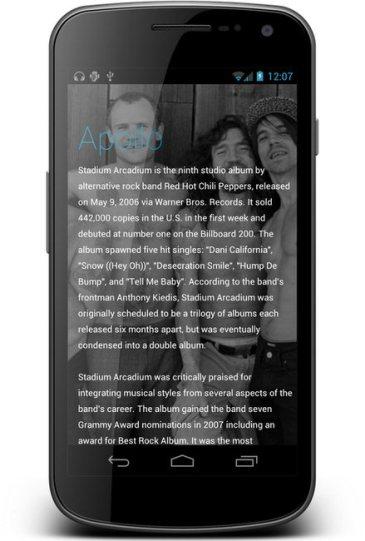 CyanogenMod 9 Apollo (12)