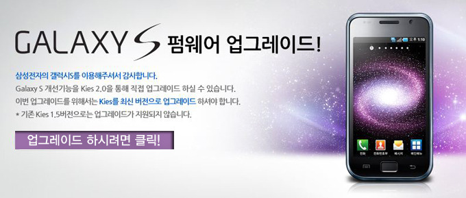 galaxy s valuepack korea