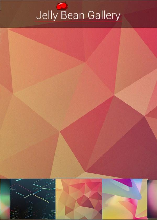 jelly bean wallpaper screenshot