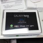galaxy note 10.1 unboxing juli 12