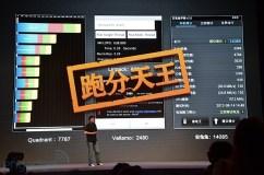 xiaomi-phone-2-2012-08-16