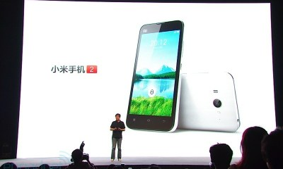xiaomi-phone-2-2012-08-1611
