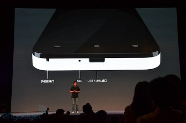 xiaomi-phone-2-2012-08-1613