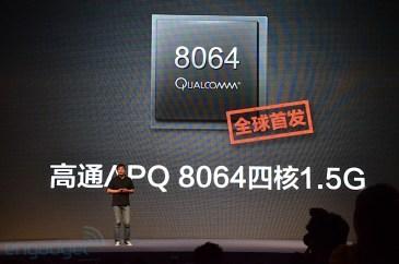 xiaomi-phone-2-2012-08-169
