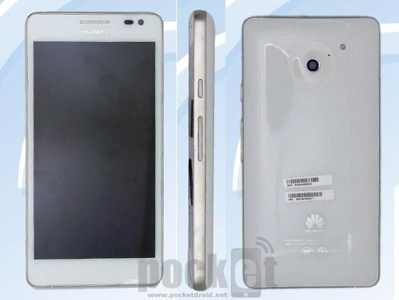 huawei-ascend-d2-1