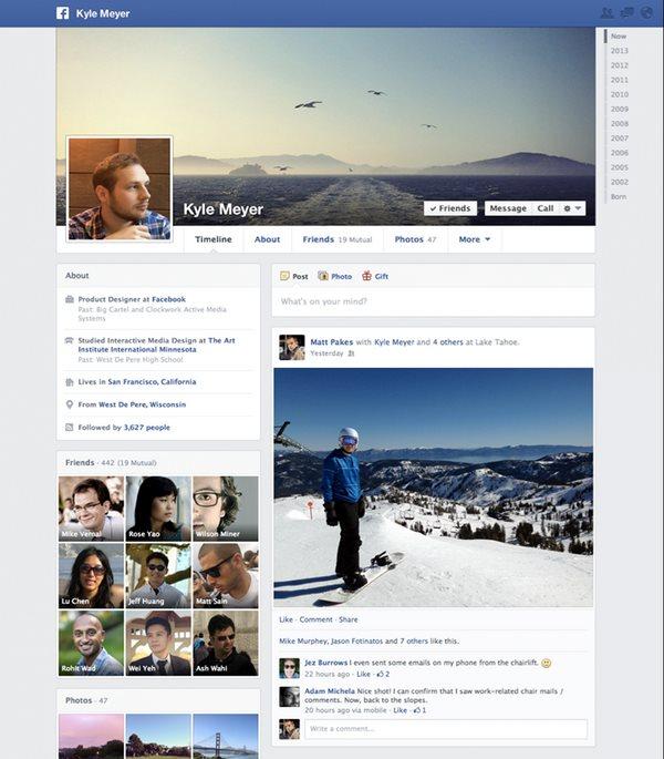 facebook-timeline-2013