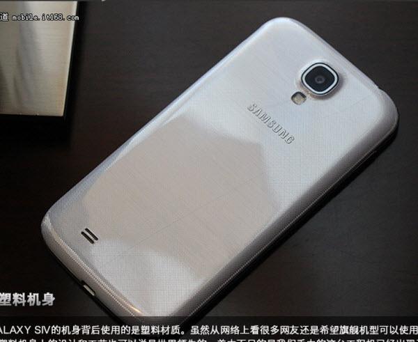 Samsung-Galaxy-S4-3