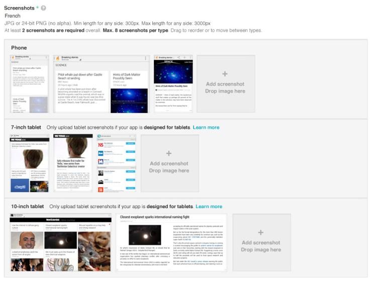 screenshots-example