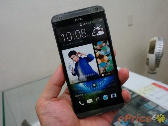 HTC-Desire-700-3