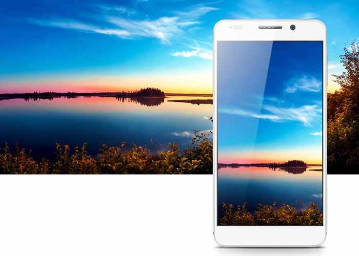 A-deeper-dive-into-Huawei-Honor-6-pops-up---specs-design-camera-samples (10)