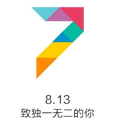 2015-08-04 11_55_41
