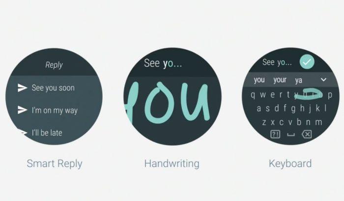 android wear 2.0 tastatur