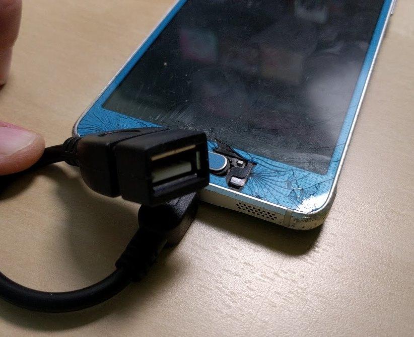 micro usb ota defektes display