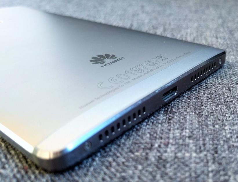Huawei Smartphone Header