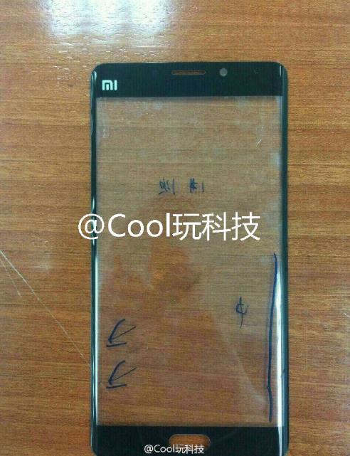 Xiaomi Mi Note 2 Leak (1)